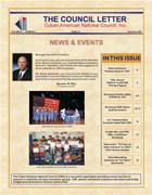 newletter2007